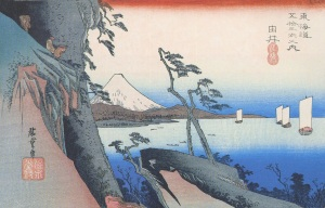 Yui, one of the 53 Tokaido stations by Hiroshige Ando